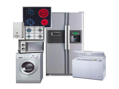 Todos tus electrodomesticos al mejor precio y posibilidad de financiación